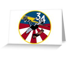 Loose Hawgs - Cadet Squadron 34 Greeting Card