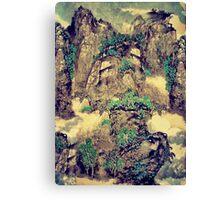 The Hills of Yunnan Canvas Print