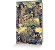 The Hills of Yunnan Greeting Card