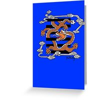 Flying dragon in the sky Greeting Card
