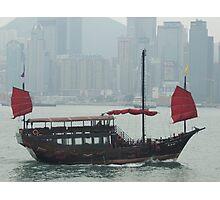 Hong Kong Waterfront Photographic Print