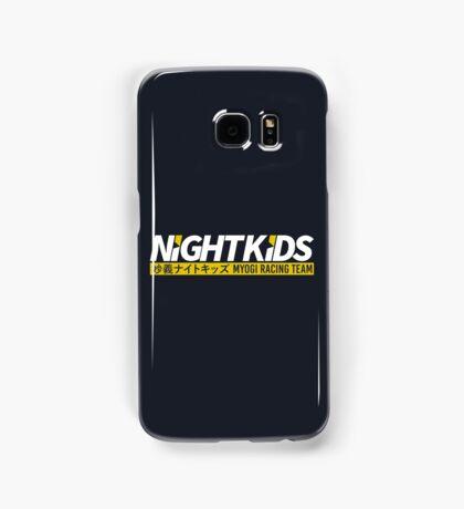 Night Kids Samsung Galaxy Case/Skin
