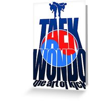 Taekwondo Mountain Fighting - Korean Martial Art Greeting Card