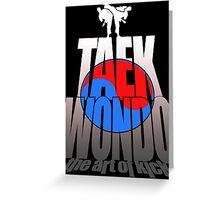 Taekwondo Mountain Fighting Dark - Korean Martial Art Greeting Card