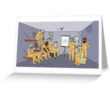 Top secret jail Greeting Card