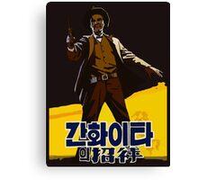 Fake North Korean Western Movie Canvas Print