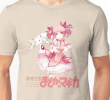 Madoka and Kyubey - Madoka Magica Unisex T-Shirt
