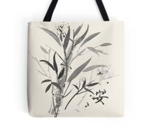 Bamboo Garden With Tranquility Symbol Tote Bag