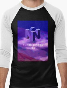 THE MYSTERIOUS N I N T E N D O  6  4 Men's Baseball ¾ T-Shirt
