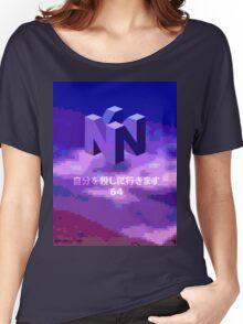 THE MYSTERIOUS N I N T E N D O  6  4 Women's Relaxed Fit T-Shirt