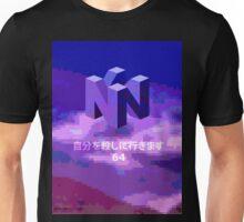 THE MYSTERIOUS N I N T E N D O  6  4 Unisex T-Shirt