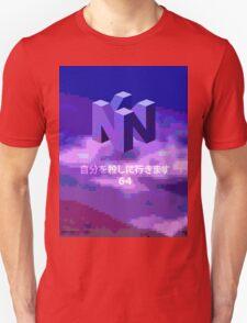 THE MYSTERIOUS N I N T E N D O  6  4 T-Shirt