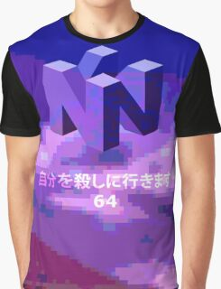 THE MYSTERIOUS N I N T E N D O  6  4 Graphic T-Shirt