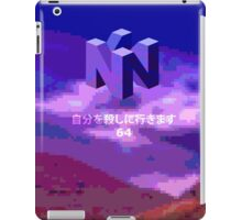 THE MYSTERIOUS N I N T E N D O  6  4 iPad Case/Skin