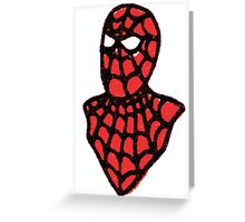 Web Warrior Greeting Card