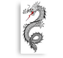 Dragon, Snake, Oriental, Far East, Tattoo, on White Canvas Print