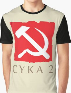 CYKA 2 Funny, Dota 2 Shirts Graphic T-Shirt