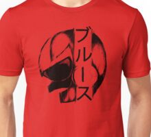 Blues Unisex T-Shirt