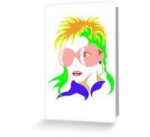 Fashion Girl with sunglasses Greeting Card