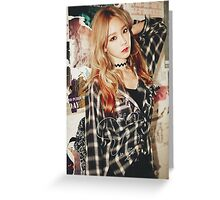 Girl's Generation Taeyeon SNSD I Signature Greeting Card