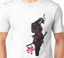 empty armor Unisex T-Shirt