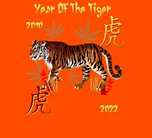 YEAR OF THE TIGER-text Unisex T-Shirt