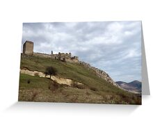 Mountain Stronghold Greeting Card
