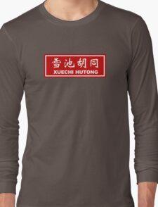 Xuechi Hutong, Street Sign, Beijing, China Long Sleeve T-Shirt