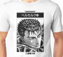 berserk gutsuru. Unisex T-Shirt