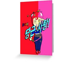 Enterforment: Aiko  Greeting Card