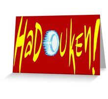 HADOUKEN! Greeting Card