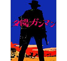 A Fistful of Yen Photographic Print