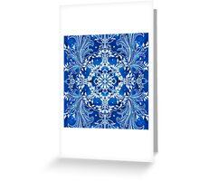 - Bright blue - Greeting Card