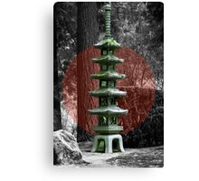 Japanese Pagoda Canvas Print