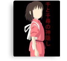 Spirited Away- Chihiro Vector Canvas Print