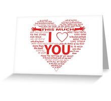 I love you... Greeting Card