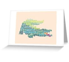 CROCODILE ~ in writing systems of the world Greeting Card
