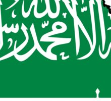 Saudi Arabia flag and outline Sticker