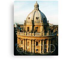 OXFORD I Canvas Print