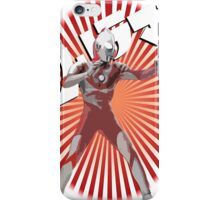 UltraMan Japanese Fun Time iPhone Case/Skin