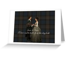 Jamie & Claire/Wedding vow Greeting Card