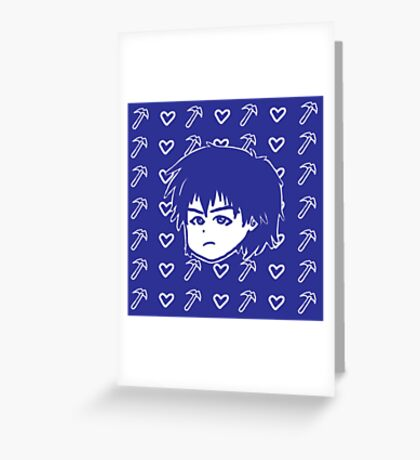 hotheaded dork Greeting Card