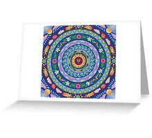 Heaven and Earth Mandala Greeting Card
