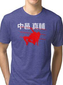 SHINSUKE NAKAMURA Tri-blend T-Shirt