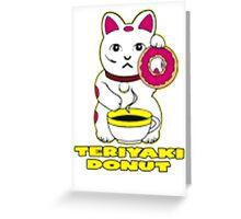 Teriyaki Donut Greeting Card
