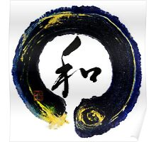 Wa - Peace Harmony in Enso zen circle Poster