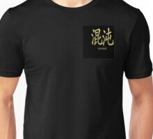 """Golden Chinese Calligraphy Symbol """"Chaos"""" Unisex T-Shirt"""