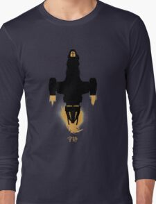 Big Damn Heroes - Updated Firefly / Serenity Silhouette Long Sleeve T-Shirt