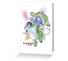 Yoshino Date a Live Greeting Card