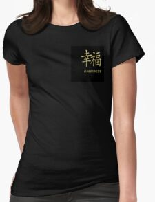 "Golden Chinese Calligraphy Symbol ""Happiness"" Womens Fitted T-Shirt"